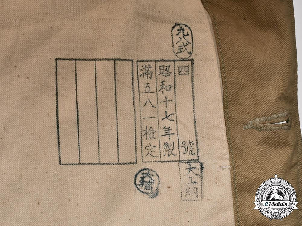 Japan, Self-Defence Forces. A Ground Self-Defence Force Uniform