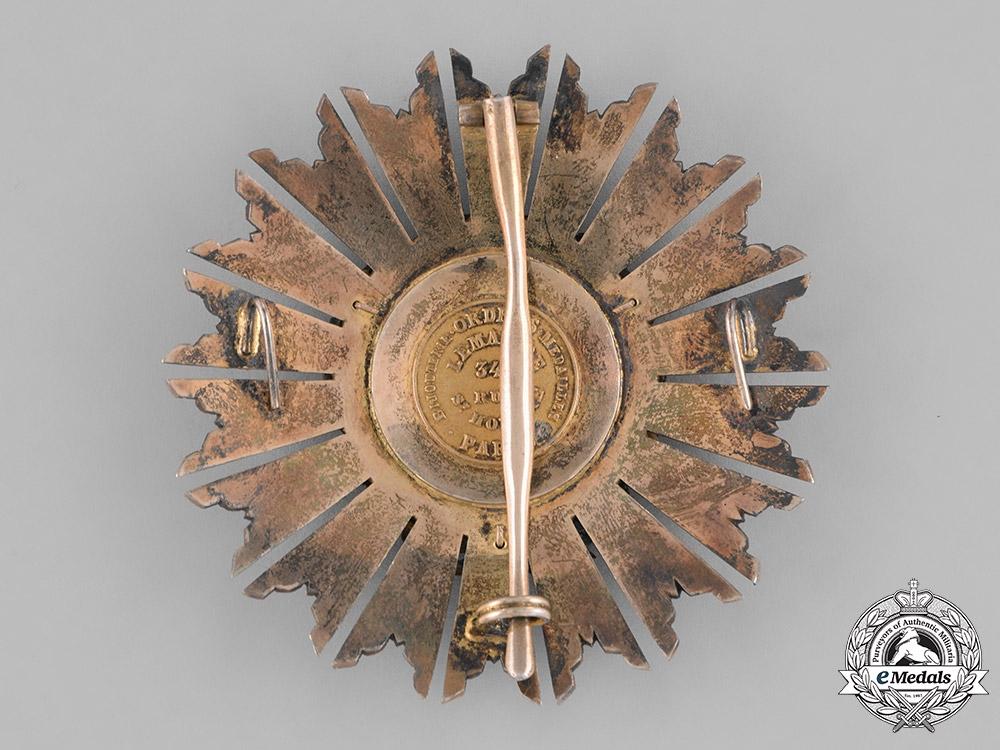 Peru, Republic. An Order of the Peruvian Sun, Grand Cross Star, by G. Lemaitre, c.1860