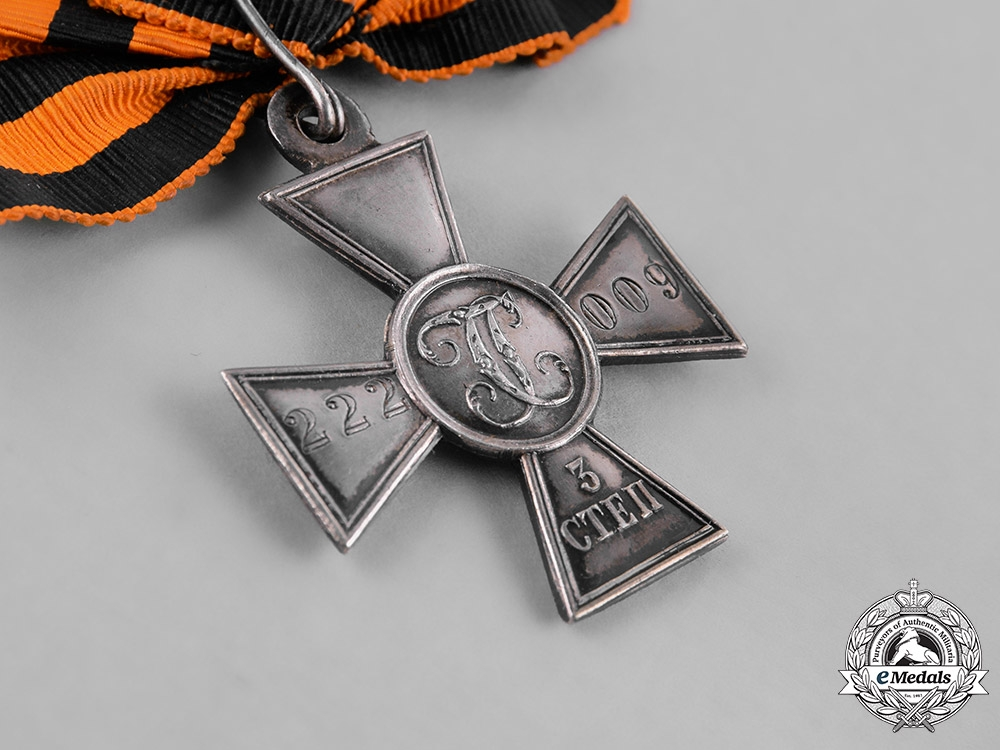 Russia, Imperial. An Order of St. George, Third Class Cross