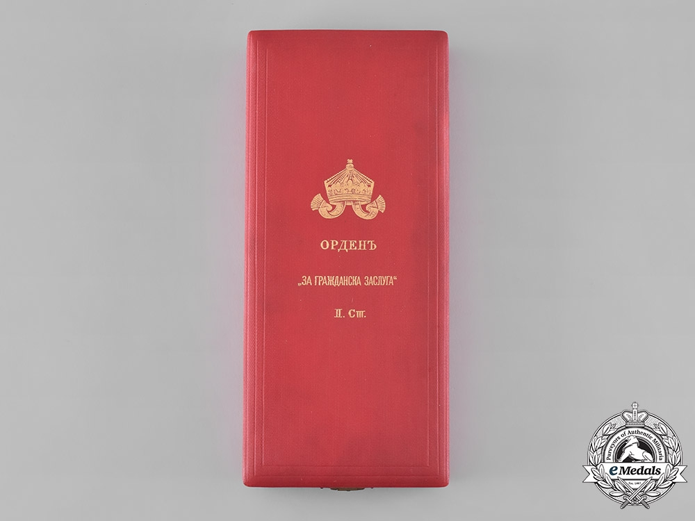 Bulgaria (Kingdom). National Order for Civil Merit, II Class Grand Officer Case, Type II with Imperial Crown (1908-1944)