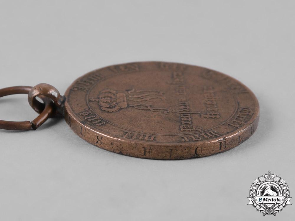 Prussia, Kingdom. An 1813-1814 Prussian Campaign Medal