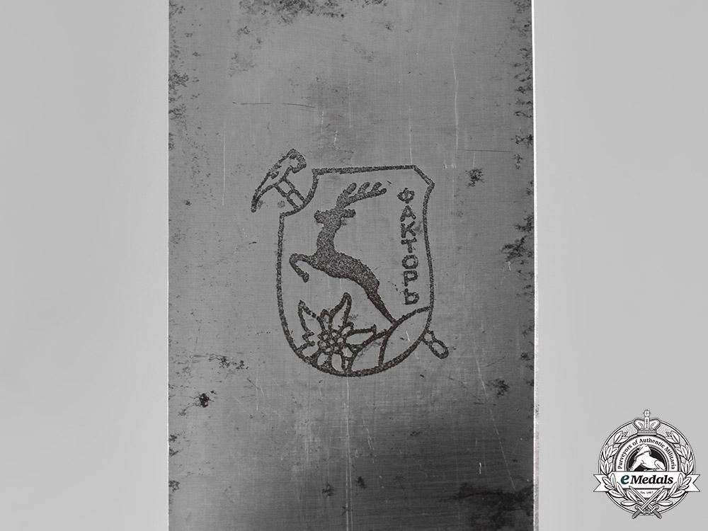 Bulgaria, Kingdom. A Rare Brannik Nationalist Youth Knife, c.1940