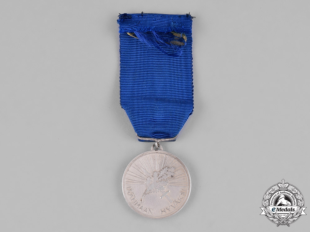 Finland, Republic. An Order of the White Rose, II Class Silver Grade Merit Medal