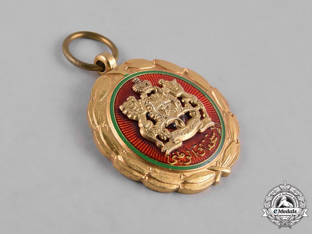 Morocco, Kingdom. A Royal Order of Civil Merit Medal, I Class, c.1970