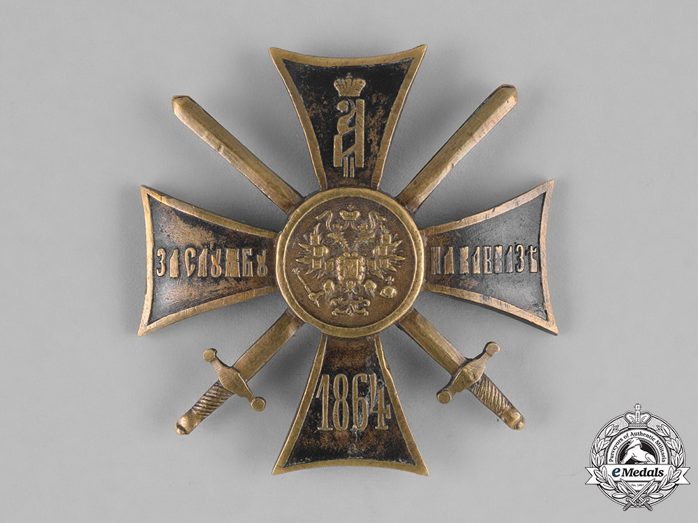 Russia, Imperial. A Cross for Service in the Caucasus 1864