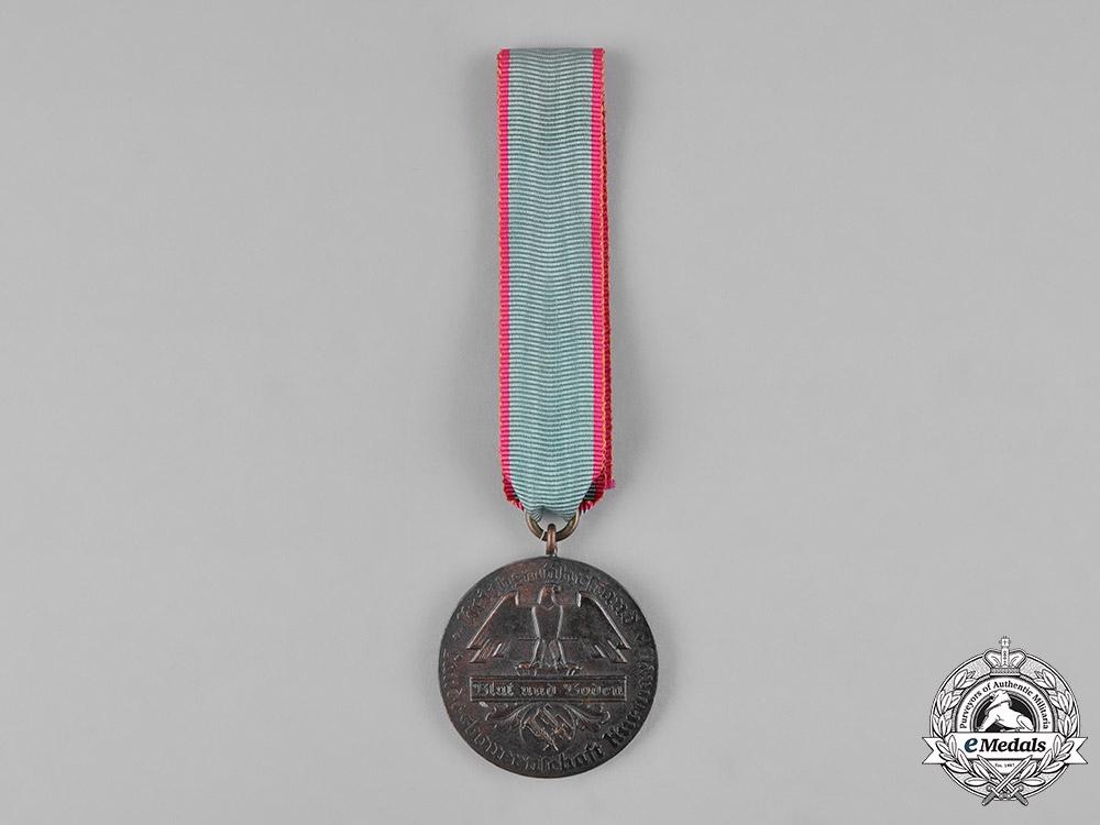 Germany, RNST. A Reichsnährstand Kurmark Loyal Service Medal