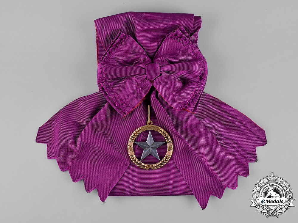 Afghanistan, Kingdom. An Order of the Star in Gold, Grand Cross c.1960