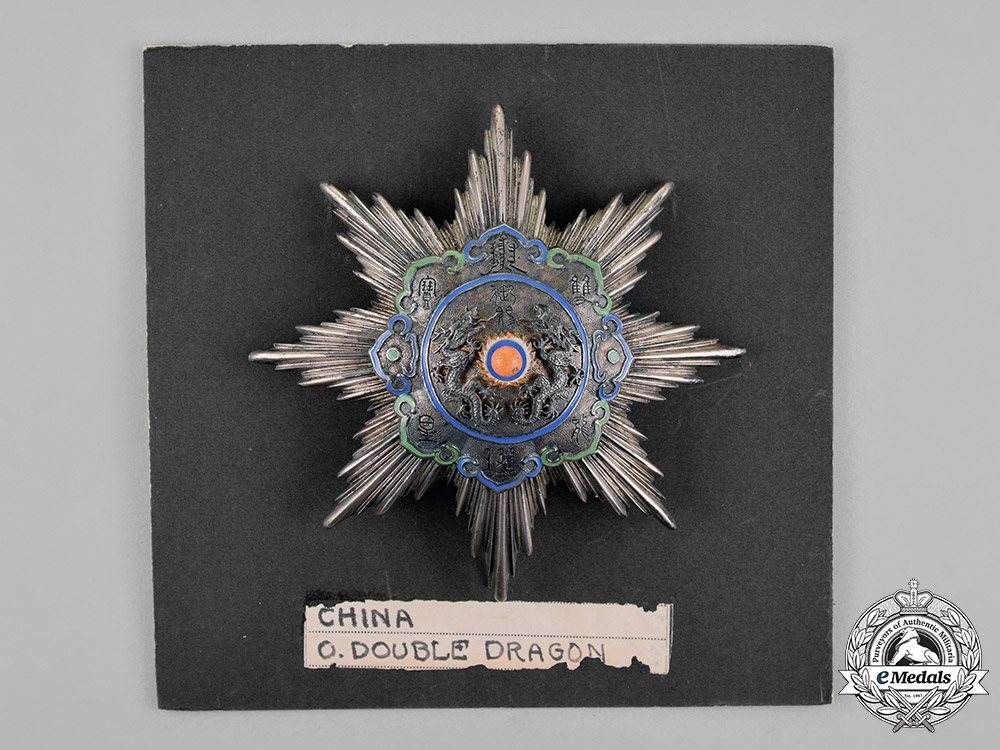 China, Qing Dynasty. An Order of the Double Dragon, 2nd Class, by Feodor Rückert, c.1885