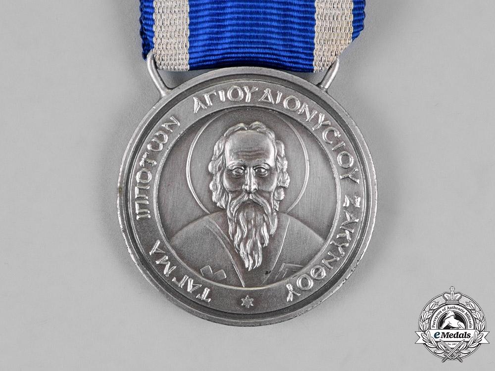 Greece. Greek Orthodox. An Order of St. Dionysius of Zakynthos, c.1960