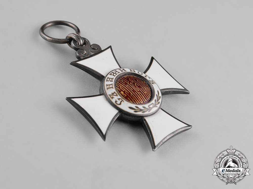 Bulgaria, Kingdom. An Order of St. Alexander, 5th Class, Knight, by Rothe, Wien