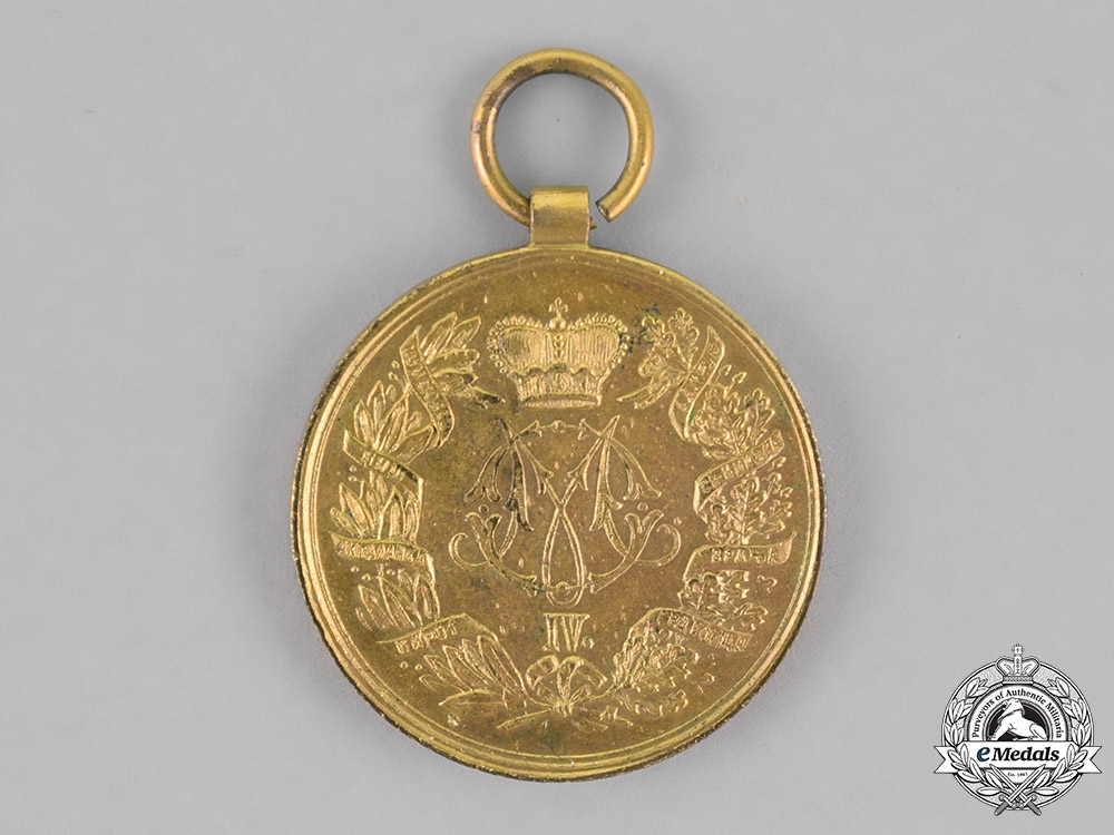Serbia, Kingdom. A Commemorative Medal for the Serbo Turkish Wars 1876-1878, Type II