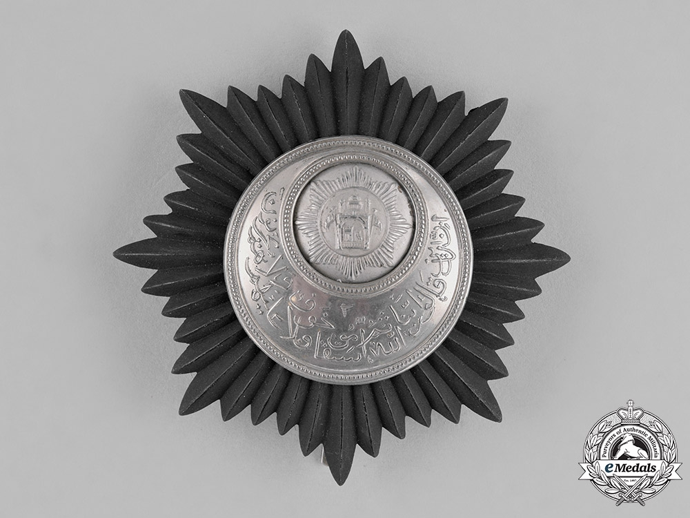 Afghanistan, Kingdom. An Order of Independence, Grand Cross, c.1927