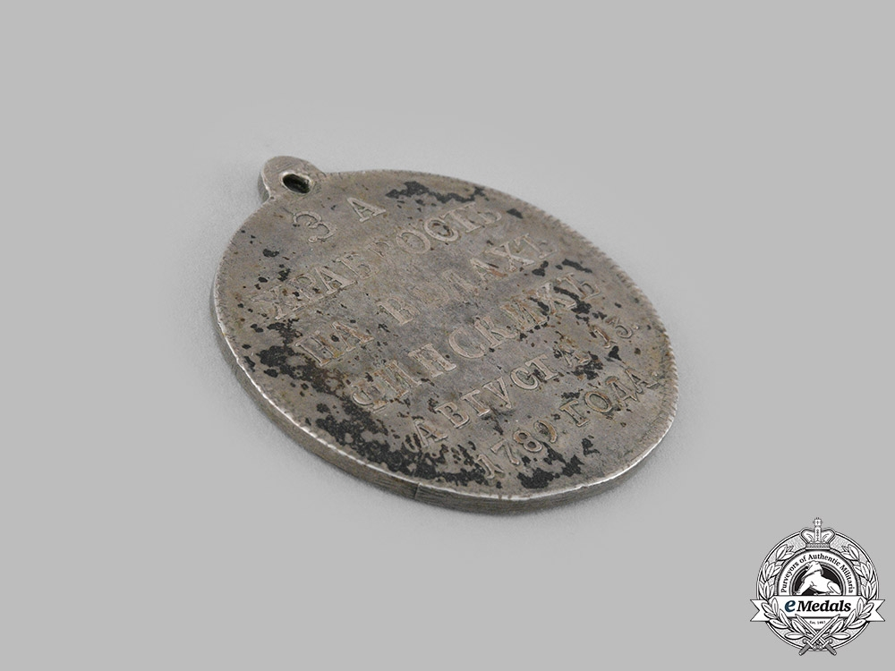 Russia, Imperial. A Medal for Bravery of the Russo-Swedish War, c.1795
