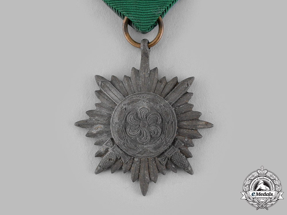 Germany, Wehrmacht. An Eastern People's Medal, Bronze Grade, II Class