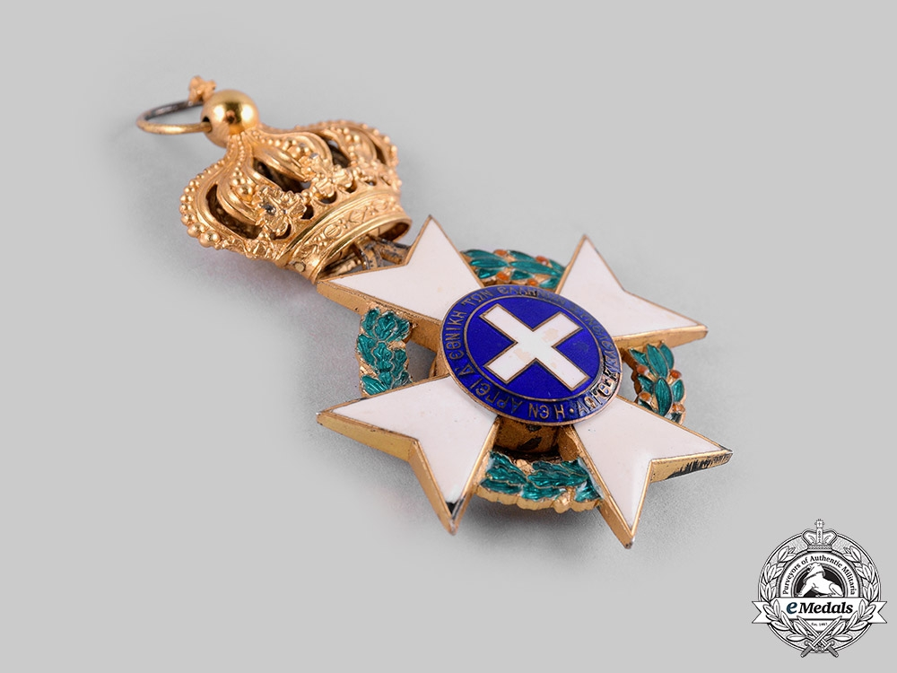 Greece. An Order of the Redeemer, Grand Cross (Collectors Copy)