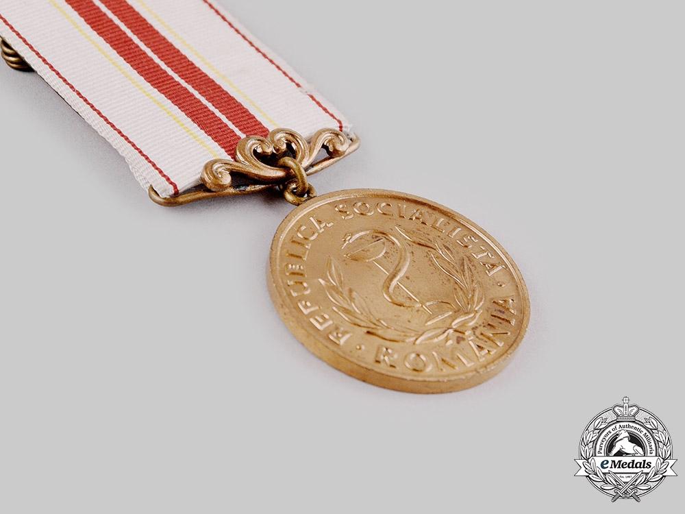 Romania, Socialist Republic. A Medal for Sanitary Merit