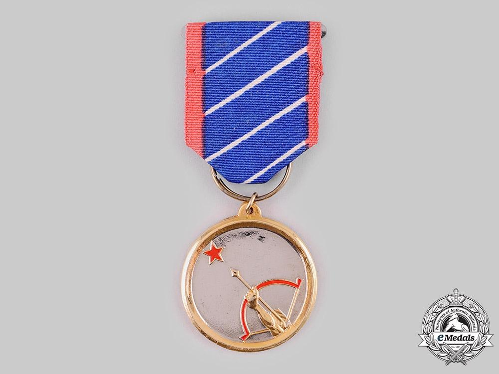 China, Republic (Taiwan). An Air Force Vermilion Bow Medal