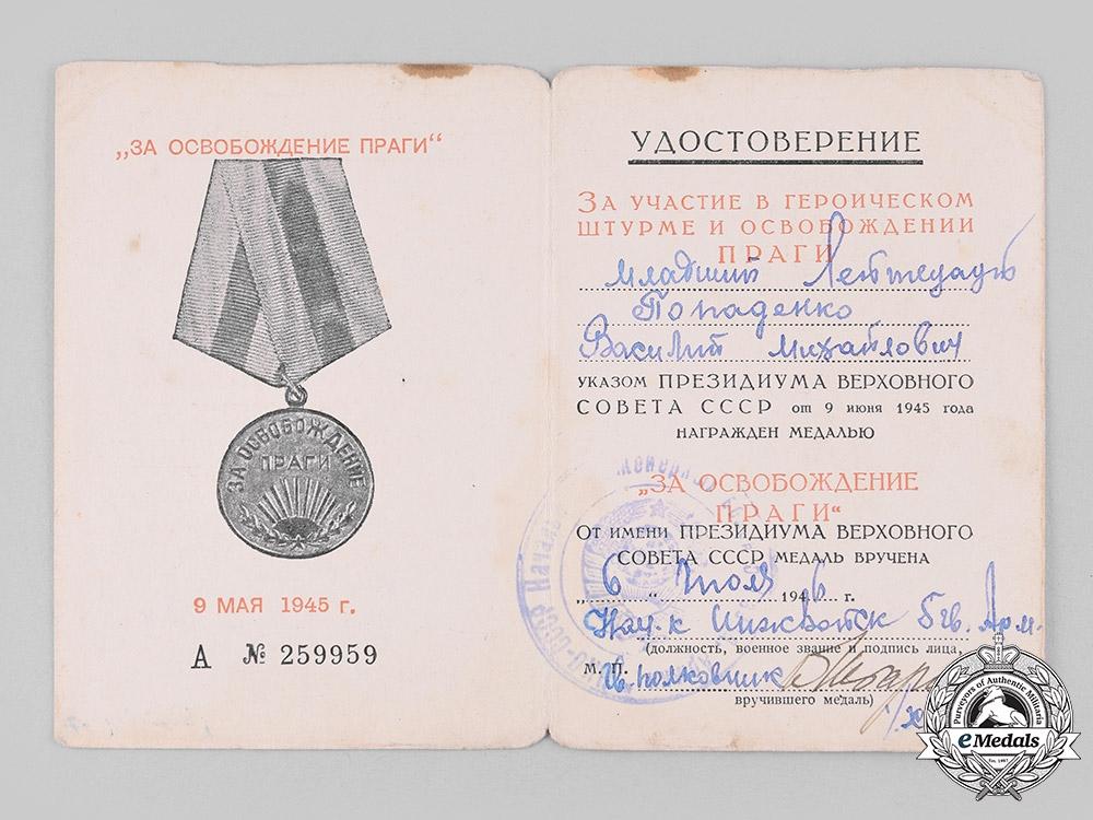 Russia, Soviet Union. A Bravery Medal Group, to Private Popadenko Vasiliy Mikhaylovich, 1st Ukrainian Front