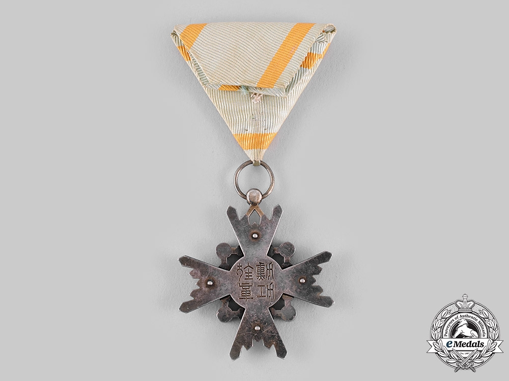 Japan, Empire. An Order of the Sacred Treasure, V Class, c.1940