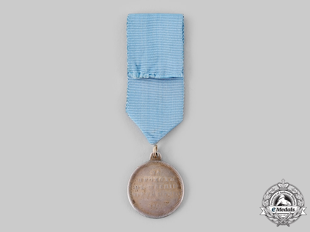 Russia, Imperial. An Medal for the Passage to Sweden Through Torino, c.1810