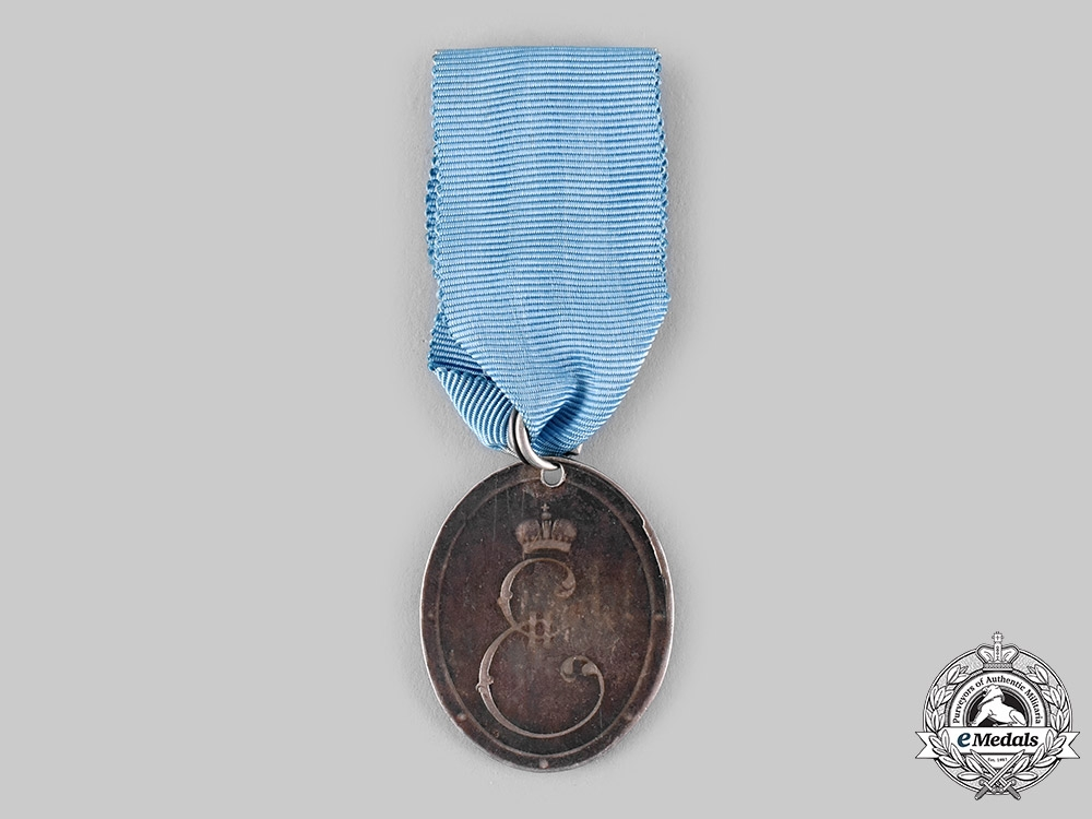 Russia, Imperial. A Medal for the 1791 Peace with Turkey