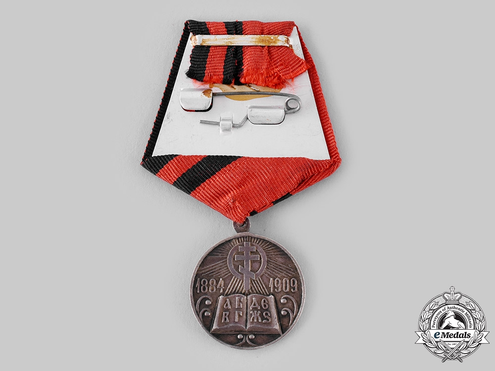 Russia, Imperial. A Medal Commemorating the Creation of Parish Schools, c.1909