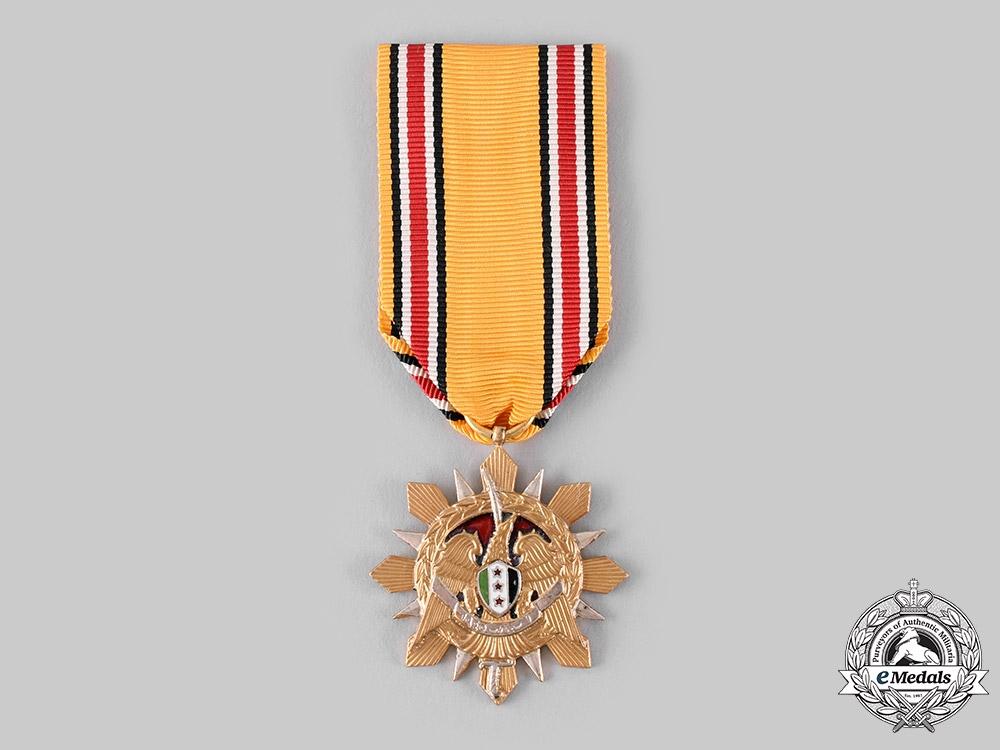 Syria, Republic. Syrian Arab Army Medal 1962