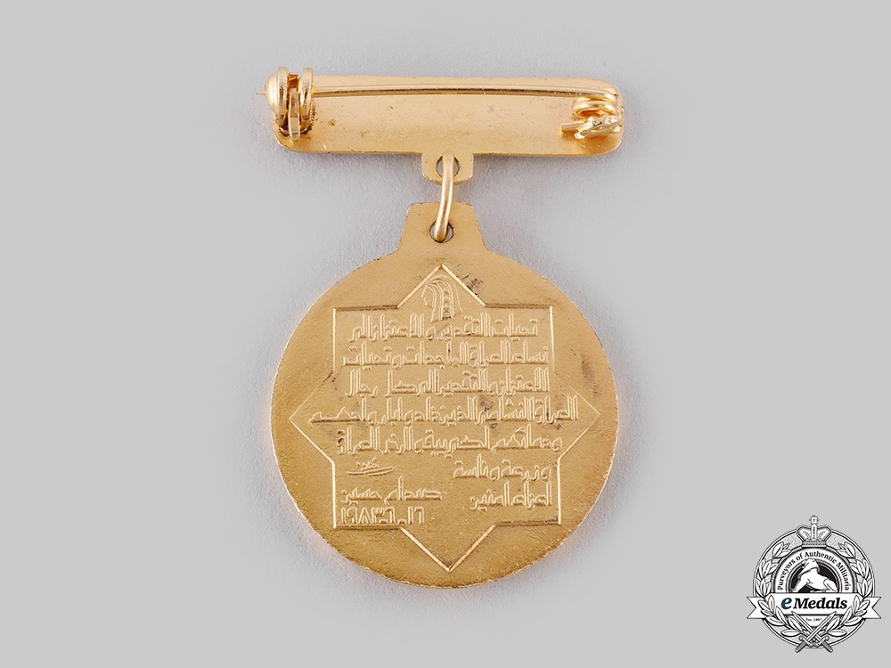 Iraq, Republic. Badge of Qadassiya Saddam 1983