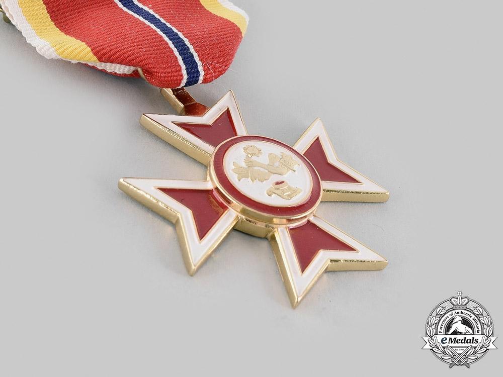 Philippines, Republic. An Ancient Order of Sikatuna, Member (Maharlika) Breast Badge