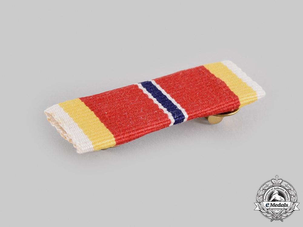 Philippines, Republic. An Ancient Order of Sikatuna, Commander (Lakan) Badge