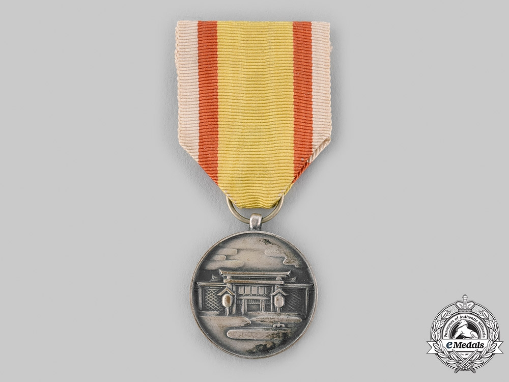 Japan, Occupied Manchukuo. A National Shrine Foundation Commemorative Medal