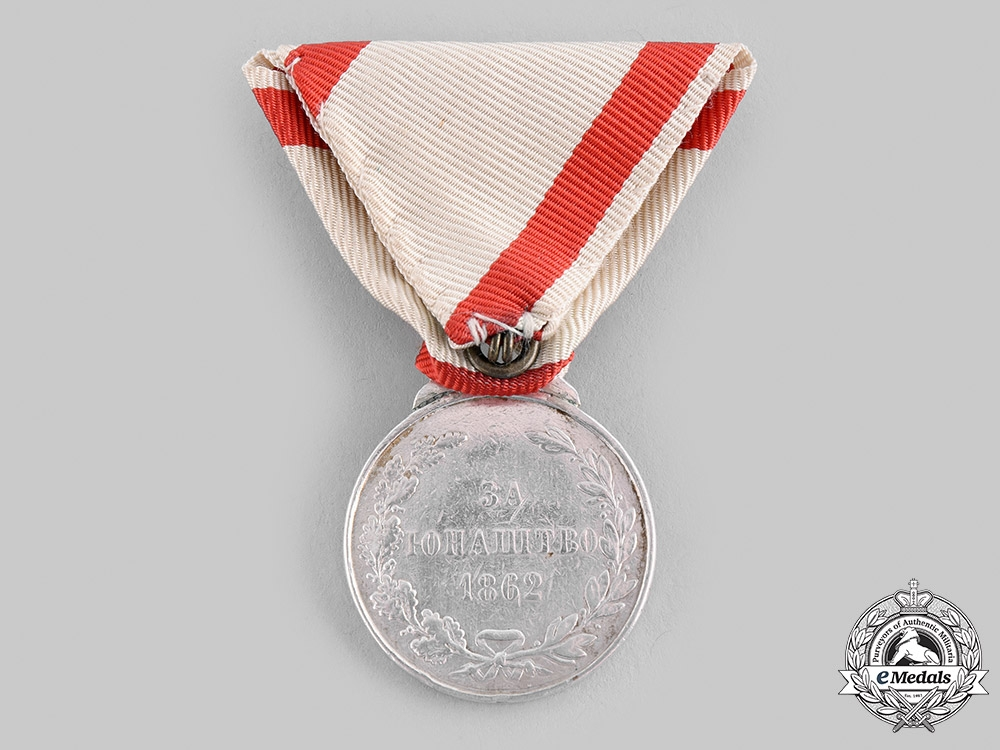 Montenegro, Kingdom. A Commemorative Medal for Valour 1862