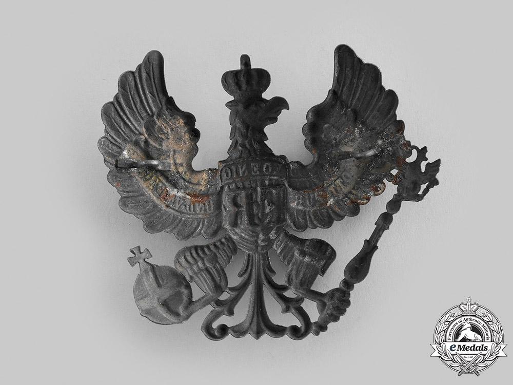 Prussia, Kingdom. A Child's Pickelhaube Helmet Plate, c.1915