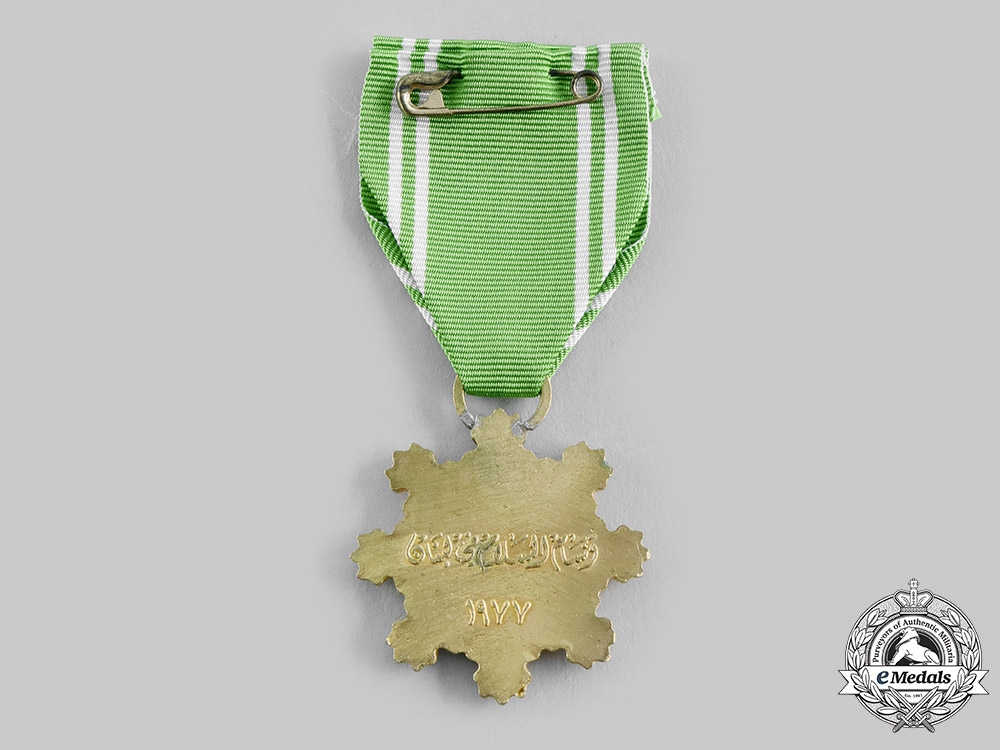 Syria, Republic. A Medal for the Peace in Lebanon 1977