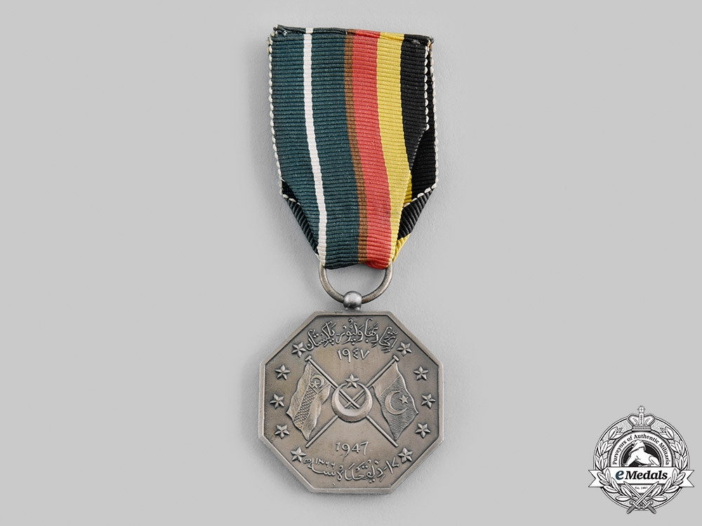 India, Bahawalpur. A Bahawalpur-Pakistan Alliance Medal 1947