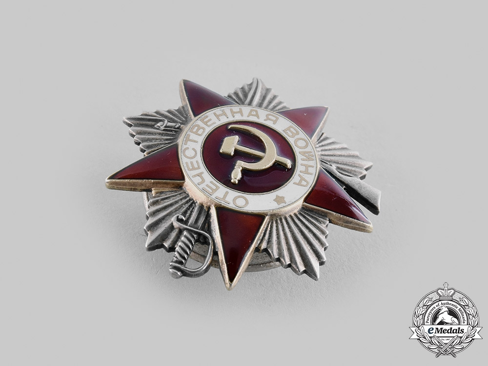 Russia, Soviet Union. An Order of the Patriotic War, II Class