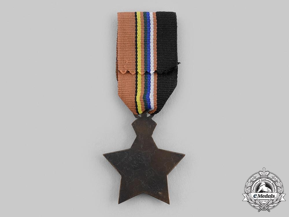 India, Bahawalpur. A Victory Star 1939-1945