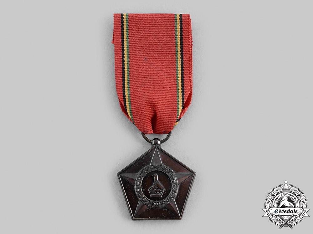 Zimbabwe, Republic. A Liberation Medal, II Class Bronze Grade, c.1980