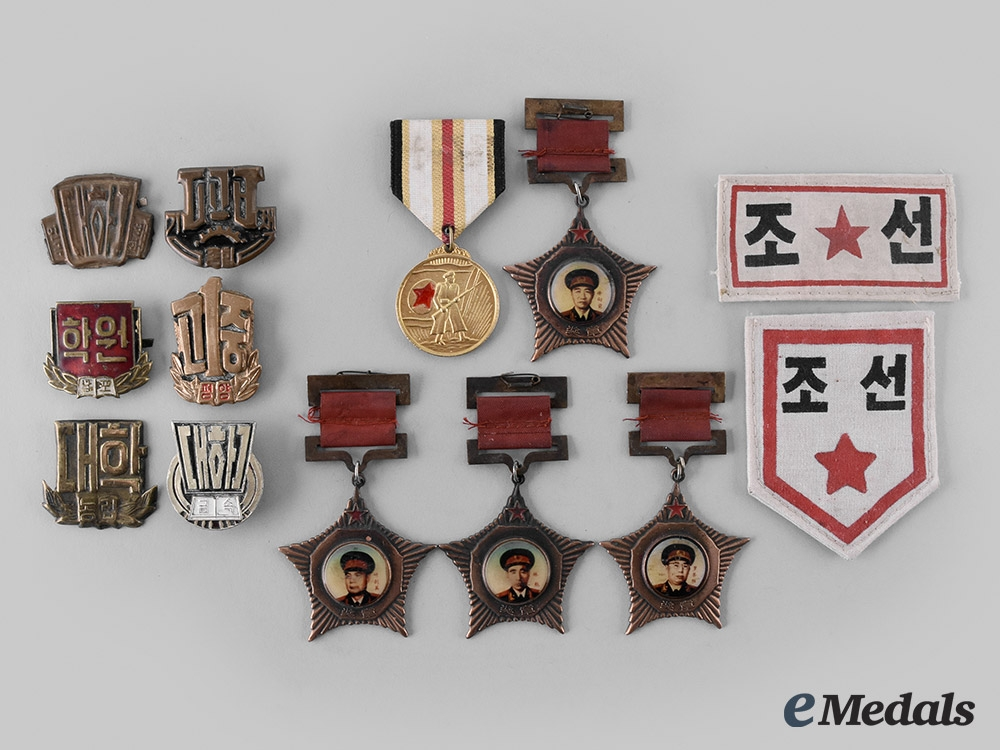 Korea, Democratic People's Republic. A Korean Conflict 1951 Award Group