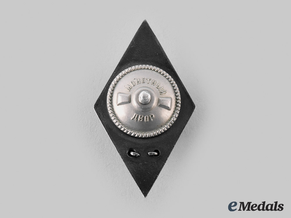 Russia, Soviet Union. A Higher Naval School Graduation Badge