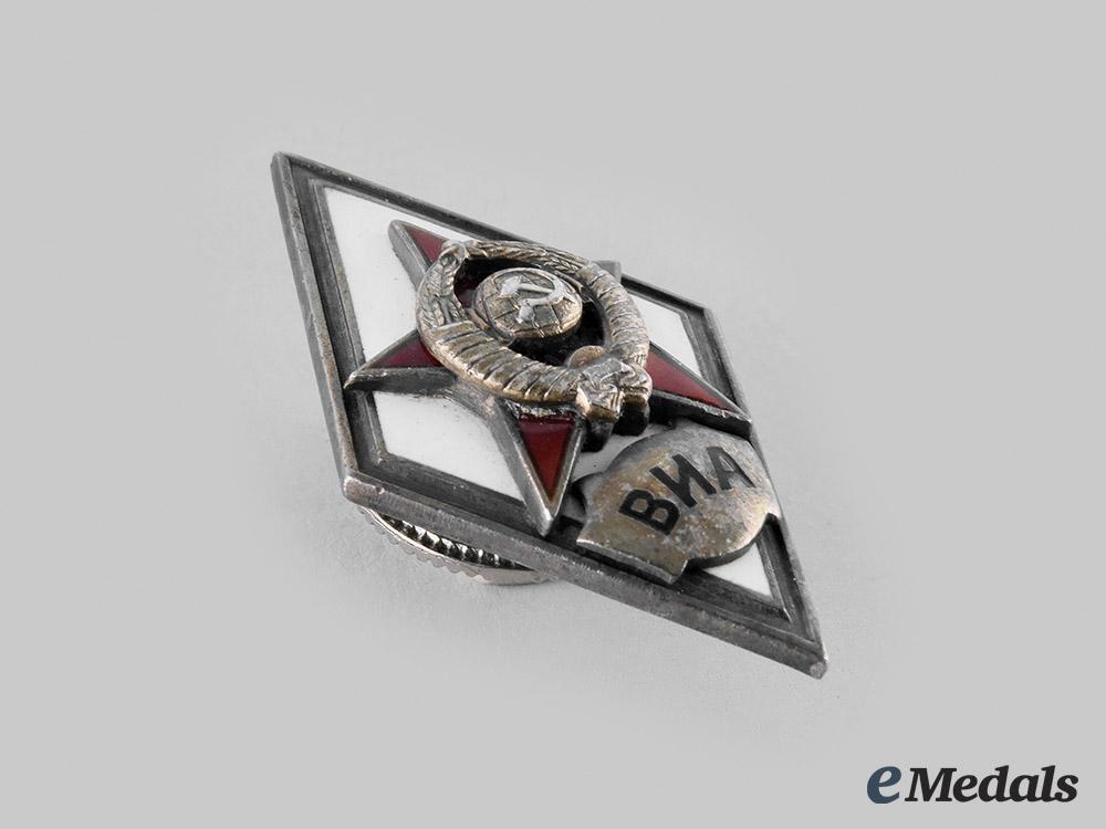 Russia, Soviet Union. A Military Engineering School Graduation Badge