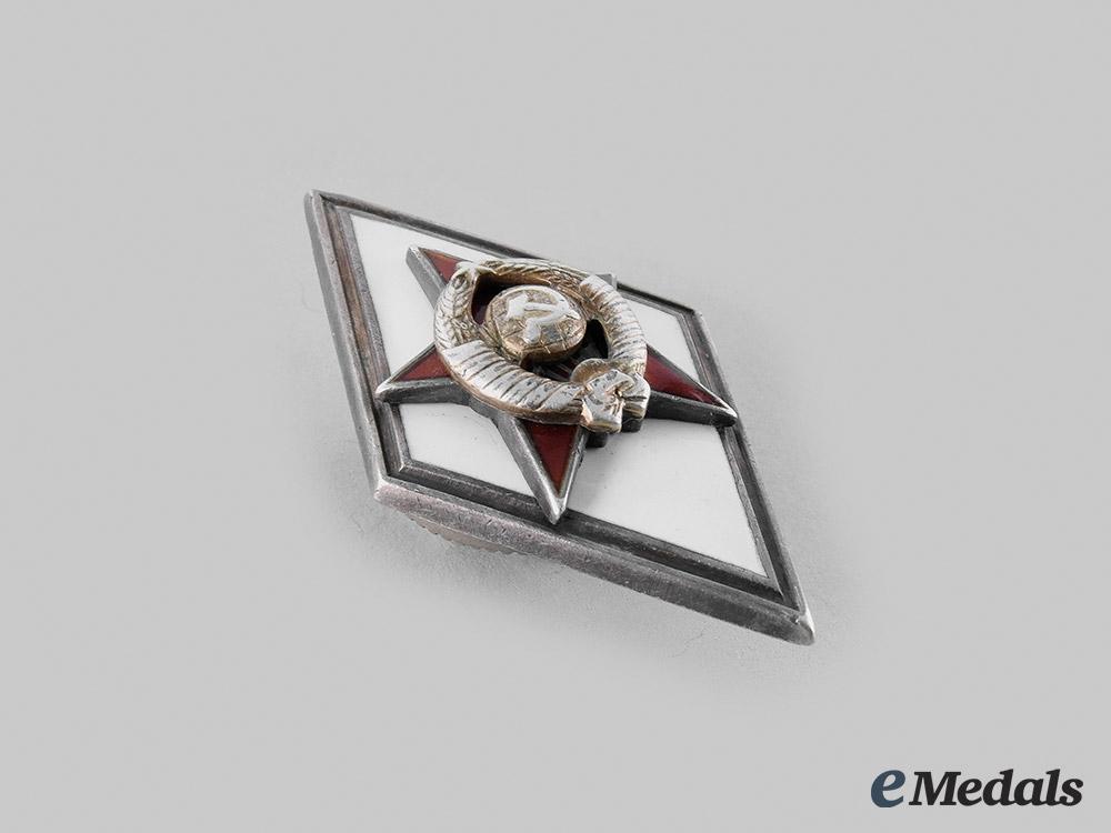 Russia, Soviet Union. A General Military School Graduation Badge