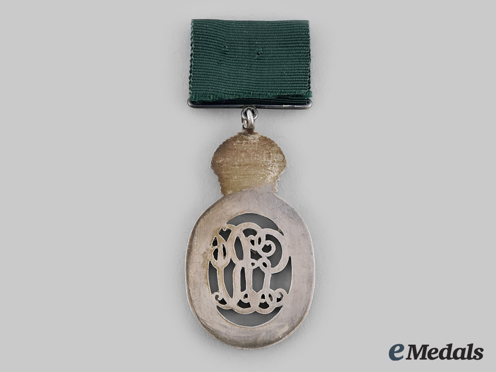 United Kingdom. A Colonial Auxiliary Forces Officers' Decoration