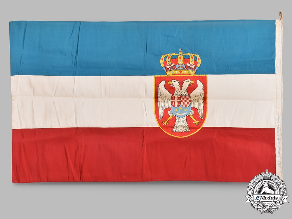 "Yugoslavia, Kingdom. A Battle Flag of the Submarine ""Nebojša"""