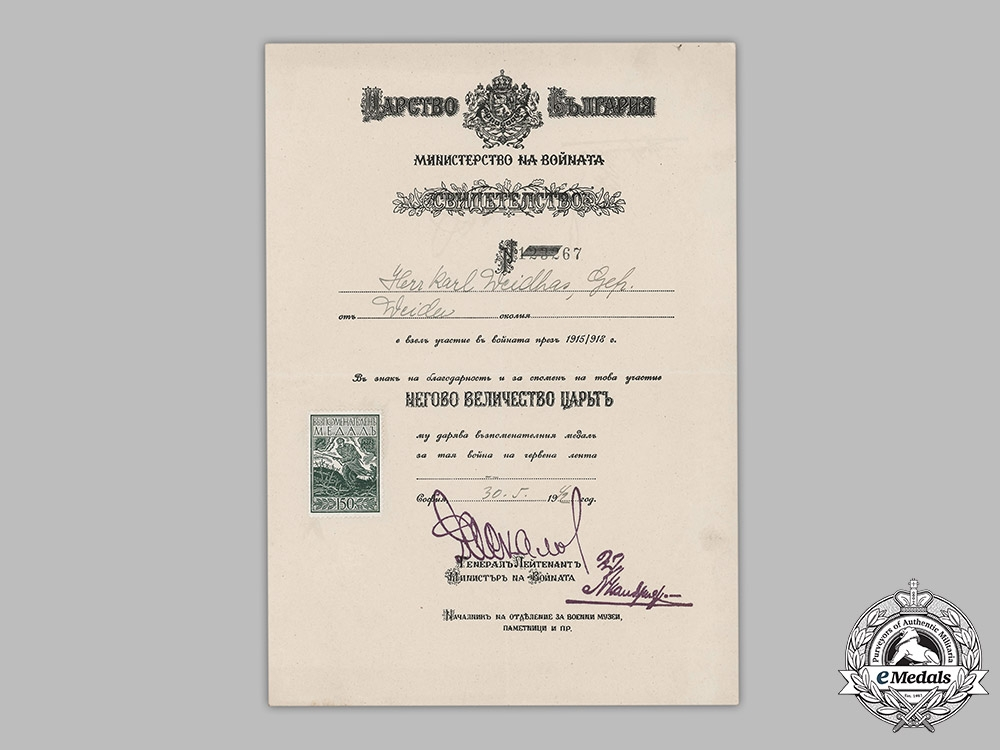 Germany, Third Reich. A Collection of Documents to NSDAP Party Member Karl Waidhas