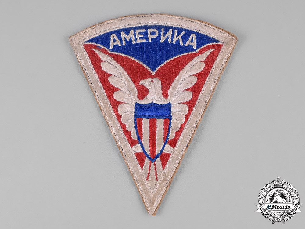 United States. A U.S. Army Mission to Moscow Shoulder Patch