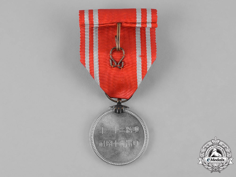 Japan, Empire. Two Red Cross Society Membership Medals