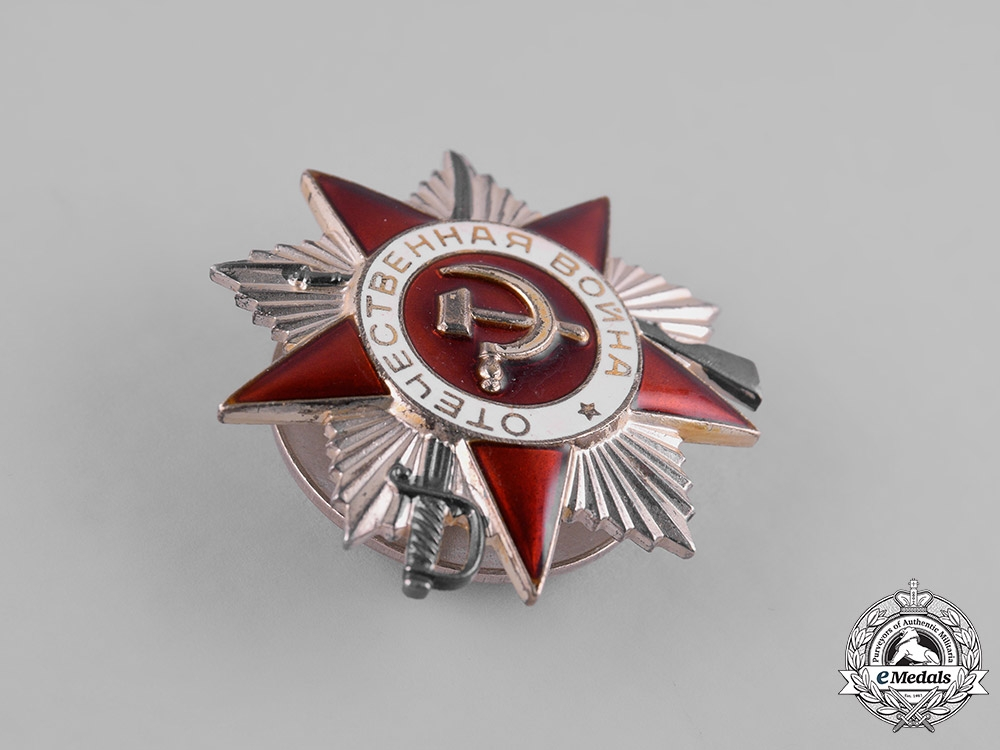 Russia, Soviet Union. Two Awards & Decorations