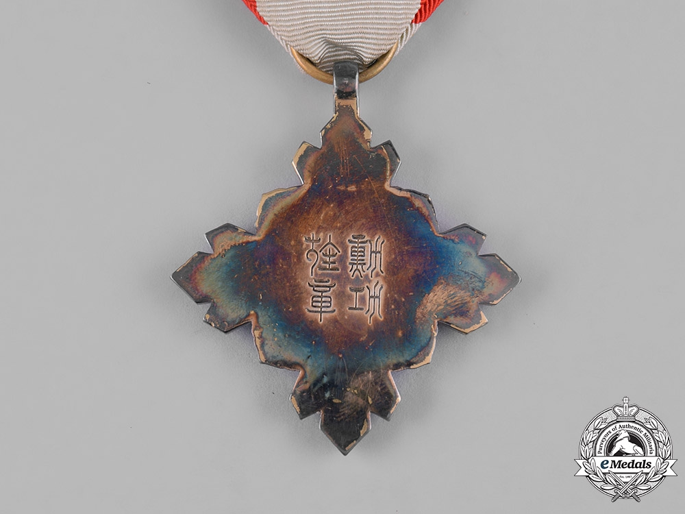 China, Manchukuo, Japanese Occupation. An Order of the Auspicious Clouds, VII Class