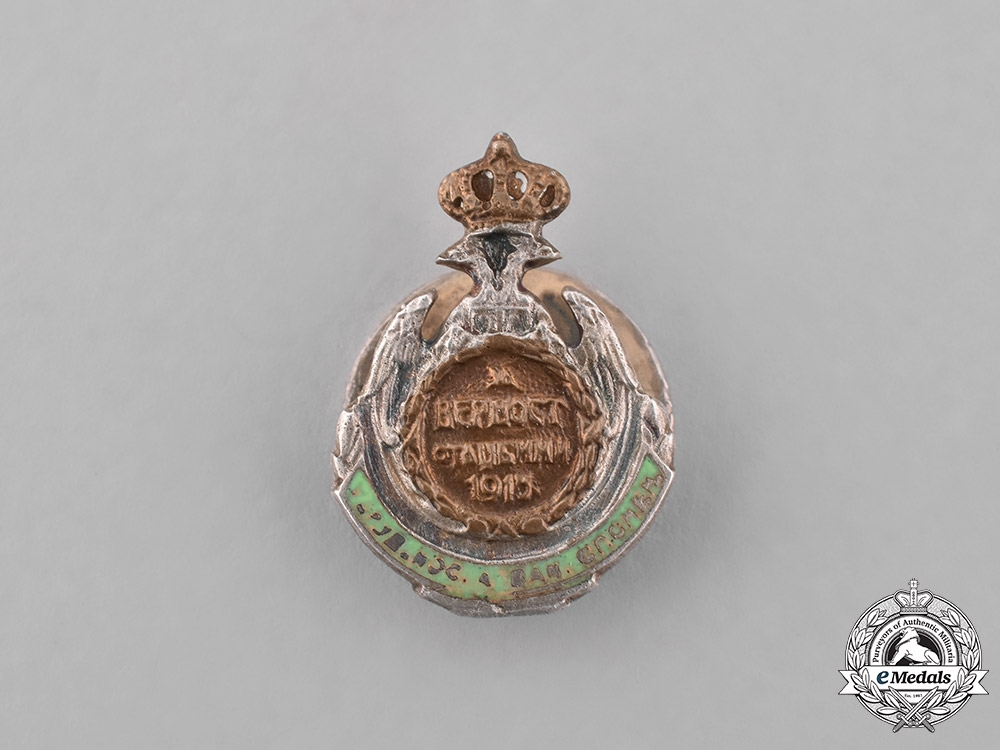 Serbia, Kingdom. A Medal for Loyalty to the Fatherland  1915, Miniature